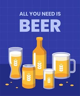 さまざまな種類のビアグラス。ビール瓶と缶