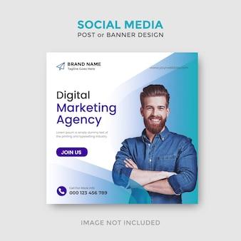 デジタルエージェンシーのマーケティングとビジネスソーシャルメディアの投稿デザインテンプレート