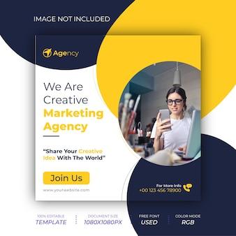 Цифровое агентство социальный пост дизайн