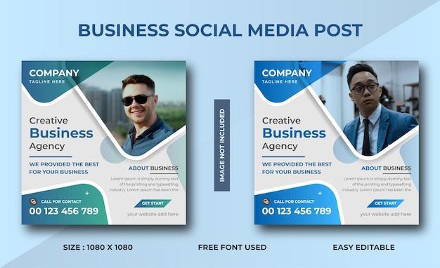 デジタルビジネスエージェンシーマーケティングプロモーションソーシャルメディア投稿とウェブバナーデザインテンプレート