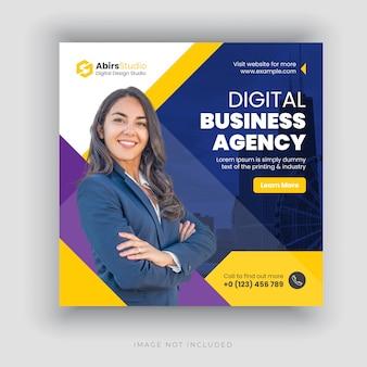 Цифровой бизнес-агентство социальных медиа баннер или квадратный флаер шаблон