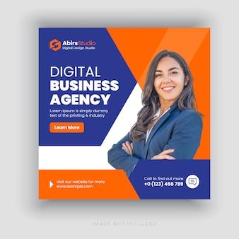 Баннер или квадратный флаер агентства цифрового бизнеса в социальных сетях