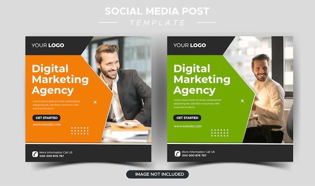 Шаблон сообщения instagram для цифрового бизнес-маркетингового агентства