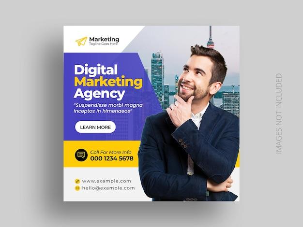 디지털 비즈니스 마케팅 대행사 소셜 미디어 게시물 템플릿