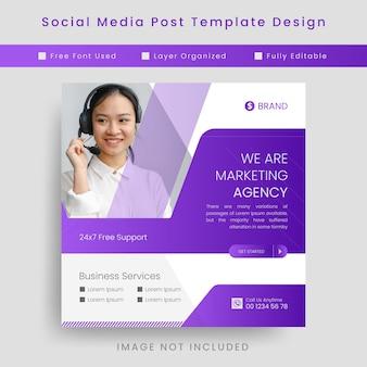 Digital business marketing agency social media post template
