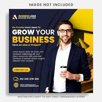 디지털 비즈니스 마케팅 대행사 소셜 미디어 게시물 및 웹 배너