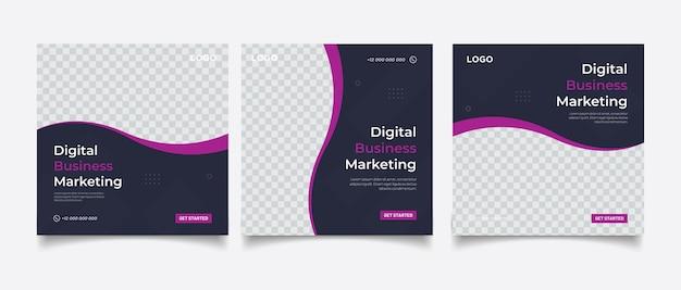 Цифровой бизнес-маркетинг баннер для шаблона сообщения в социальных сетях