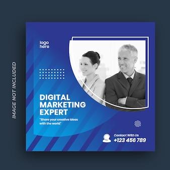 소셜 미디어 게시물 템플릿을위한 디지털 비즈니스 마케팅 배너