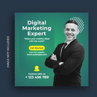 Цифровой бизнес-маркетинговый баннер для шаблона сообщения в социальных сетях