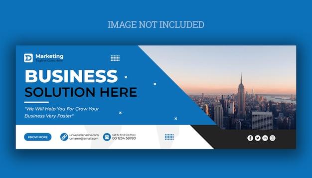 Шаблон обложки facebook для цифрового бизнеса Premium векторы