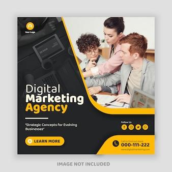 Цифровой бизнес-маркетинг instagram пост баннер