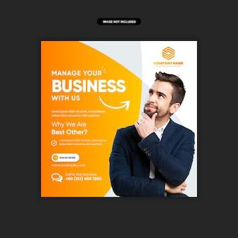 Digital business marketing instagram post premium
