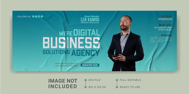 デジタルビジネスマーケティングプロモーションデザインテンプレートfacebookカバーライブウェビナーデジタルマーケティング