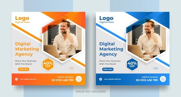 デジタルビジネスマーケティングプロモーションソーシャルメディアの投稿とwebバナーのデザイン
