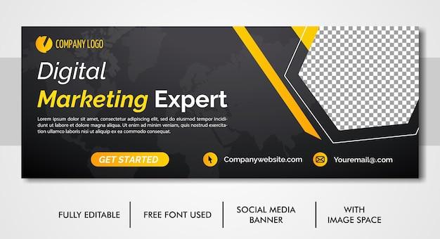 デジタルビジネスマーケティングプロモーションのタイムラインfacebookとソーシャルメディアのカバーテンプレート
