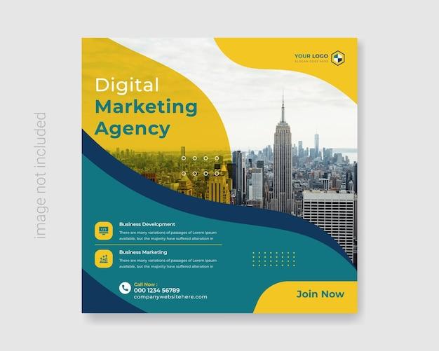 디지털 비즈니스 마케팅 소셜 미디어 배너 또는 사각형 전단지 premium vector