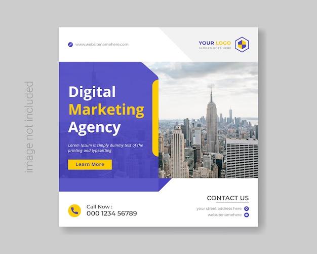 디지털 비즈니스 마케팅 소셜 미디어 배너 또는 사각형 전단지 premium 벡터