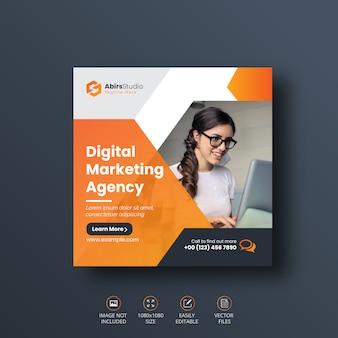Цифровой бизнес маркетинг социальных медиа баннер или квадратный флаер шаблон Premium векторы