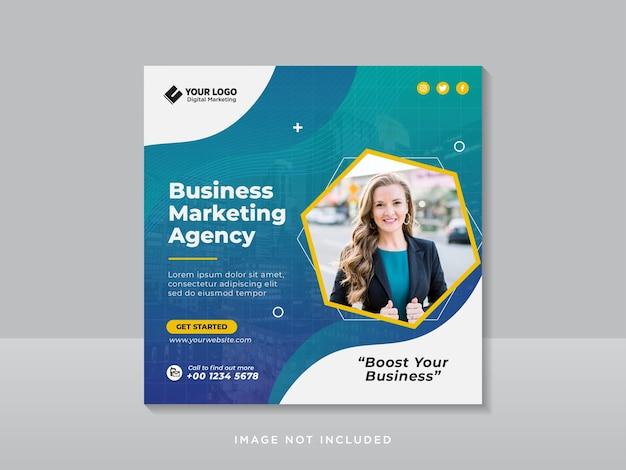 디지털 비즈니스 마케팅 소셜 미디어 배너 또는 정사각형 전단지