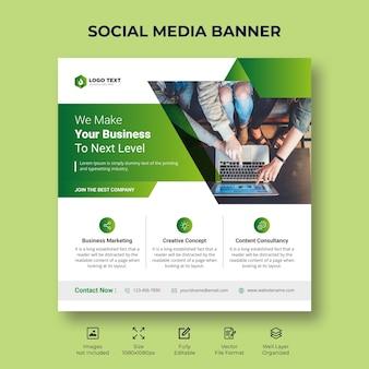 Digital business marketing social media banner or square flyer template design