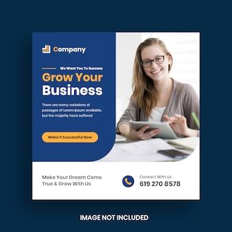 디지털 비즈니스 마케팅 소셜 미디어 배너 템플릿
