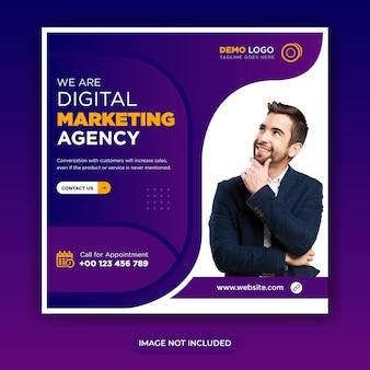 デジタルビジネスマーケティングのソーシャルメディアバナー