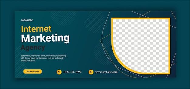 デジタルビジネスマーケティングソーシャルメディアバナー