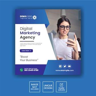 디지털 비즈니스 마케팅 소셜 미디어 포스트 배너 템플릿