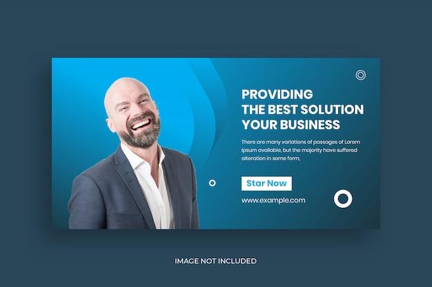 디지털 비즈니스 마케팅 소셜 미디어 게시물 및 배너 템플릿