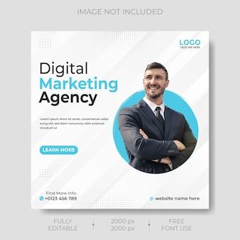 デジタルビジネスマーケティングソーシャルメディア投稿テンプレートプレミアムベクトル