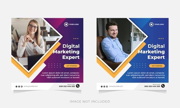 Шаблон сообщения в социальных сетях о цифровом бизнес-маркетинге
