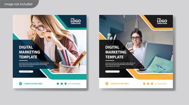 デジタルビジネスマーケティングのソーシャルメディアの投稿テンプレート