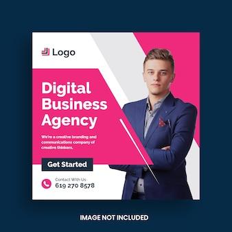 디지털 비즈니스 마케팅 소셜 미디어 포스트 템플릿