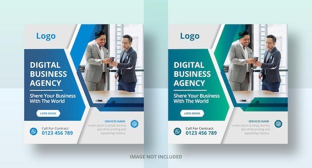 Цифровой бизнес-маркетинг публикация в социальных сетях дизайн веб-баннера