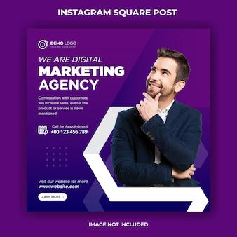 Цифровой бизнес маркетинг в социальных сетях и веб-баннер