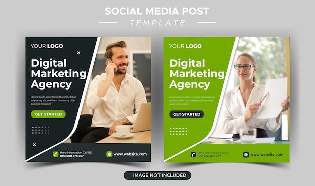 Шаблон сообщения instagram для цифрового креативного бизнес-маркетингового агентства