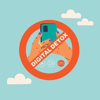 디지털 디톡스 휴대전화 사용 금지