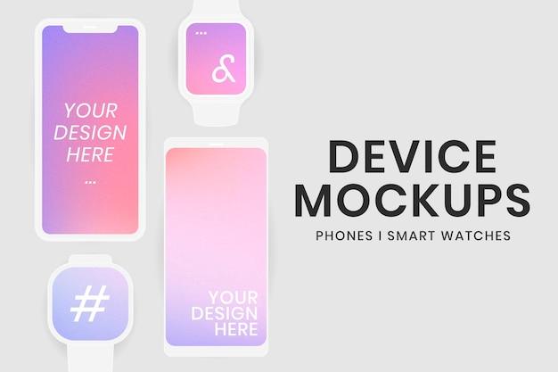 デジタルデバイス画面モックアップベクトルイラストセット