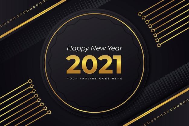 デジタルゴールデンハッピーニューイヤー2021