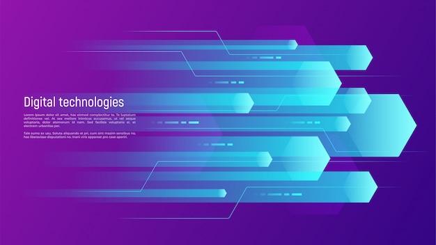 デジタル情報技術、ネットワーキング、データ処理