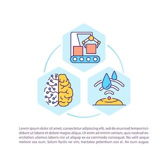 テキストとデジタル製造コンセプトアイコン。サイバーフィジカルシステムのpptページテンプレートへの統合。パンフレット、雑誌、線形イラストと小冊子のデザイン要素