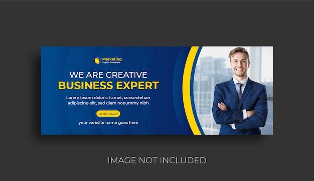 デジタルマーケティングエージェンシーとビジネスソーシャルメディアがバナーデザインをカバー