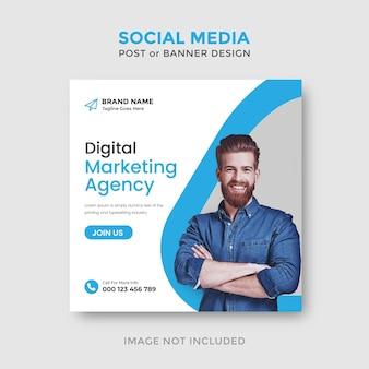 デジタルマーケティングエージェンシーとビジネスソーシャルメディア投稿デザインテンプレートプレミアムベクトル