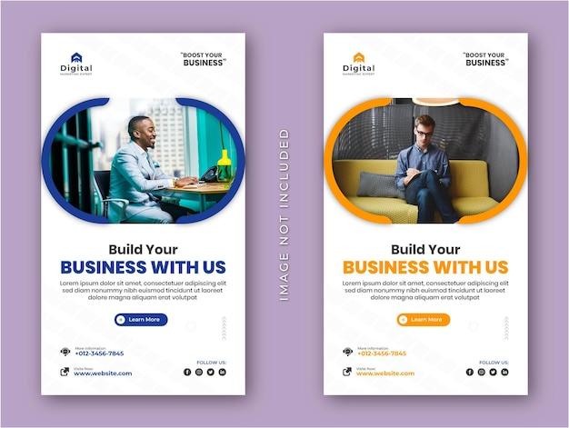 Агентство цифрового маркетинга и корпоративный бизнес флаер instagram истории пост в социальных сетях или шаблон веб-баннера