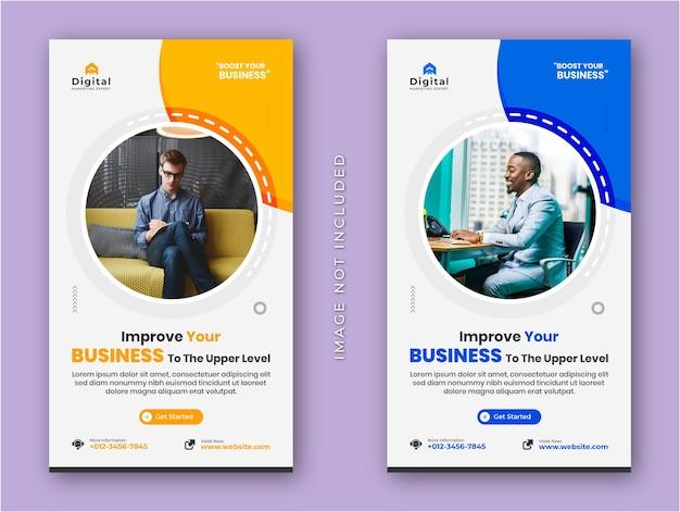 Агентство цифрового маркетинга и корпоративный бизнес флаер современная обложка facebook шаблон поста в социальных сетях
