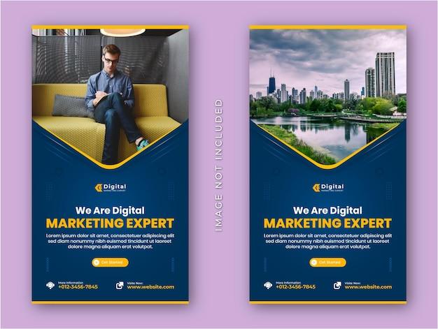 Агентство цифрового маркетинга и корпоративный бизнес флаер современные истории instagram шаблон поста в социальных сетях