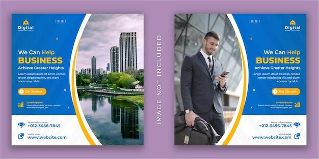 Флаер для агентства цифрового маркетинга и корпоративного бизнеса, пост в социальных сетях square или шаблон веб-баннера
