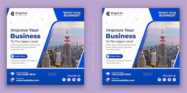 Флаер для агентства цифрового маркетинга и корпоративного бизнеса square в социальных сетях, пост в instagram или шаблон веб-баннера