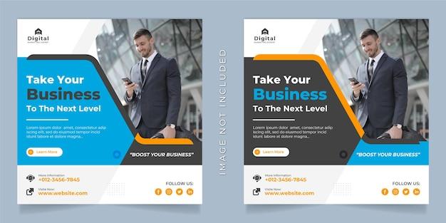 デジタルマーケティングエージェンシーと企業のビジネスチラシsquareソーシャルメディアのinstagramの投稿またはwebバナーテンプレート