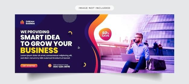 Агентство цифрового маркетинга и корпоративная обложка facebook и шаблон баннера